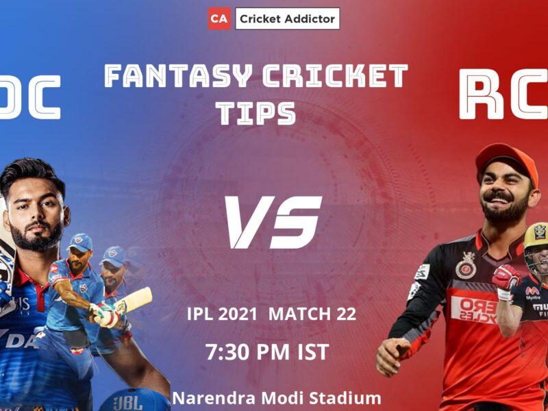 Delhi Capitals (DC) vs Royal Challengers Bangalore (RCB) Dream11 Prediction. Delhi Capitals (DC) vs Royal Challengers Bangalore (RCB) Dream11