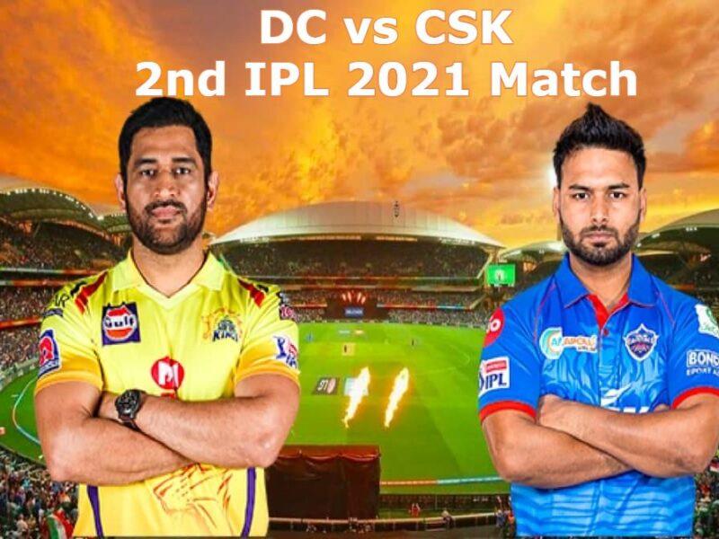 DCvsCSK-IPL 2021