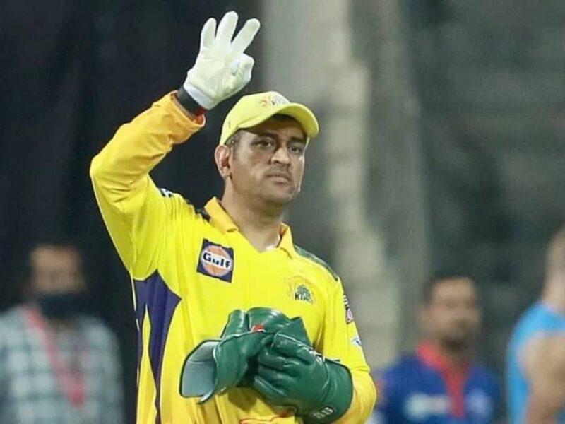 MS Dhoni-IPL
