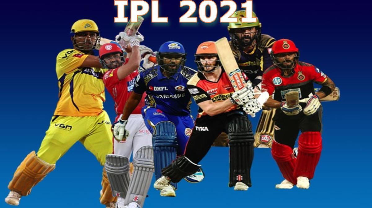 IPL 2021 BCCI 2