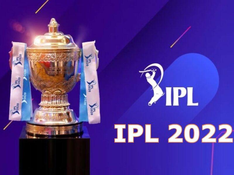 IPL 2022-BCCI