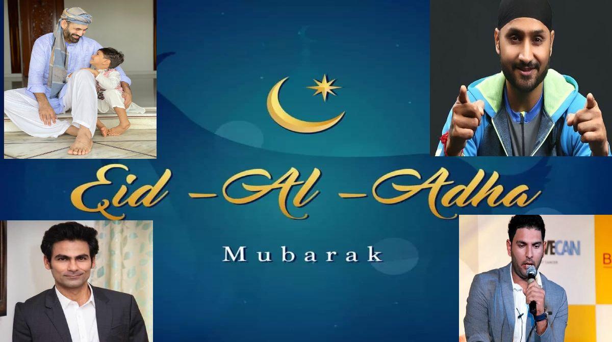 Eid al-Fitr-cricket