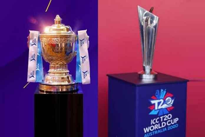 IPL 2020 T20 World Cup