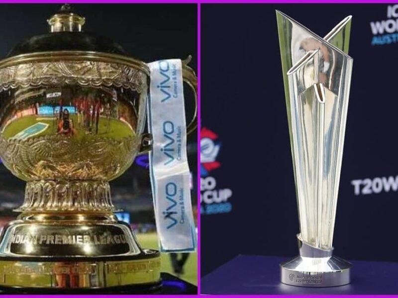 IPL 2021-T20 WC