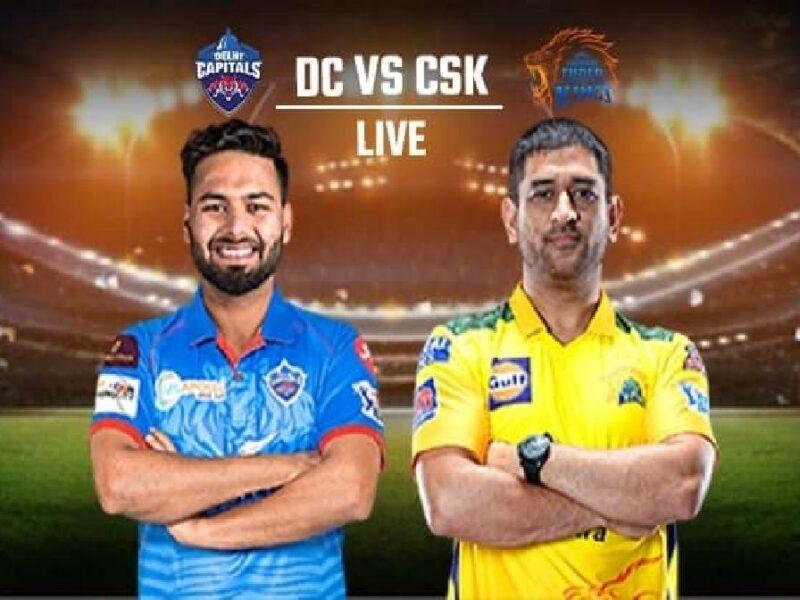 CSK vs DC-qualifier IPL