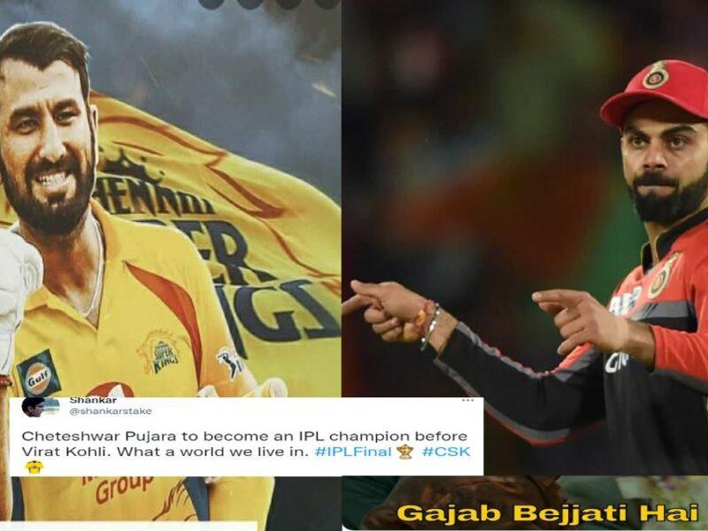 Cheteshwar Pujara or Virat kohli trend on Social Media-IPL 2021