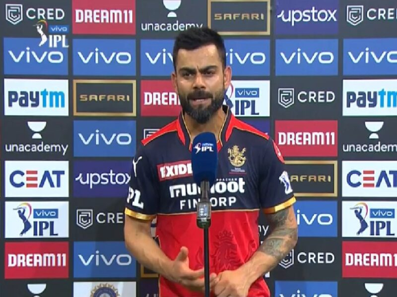 Virat Kohli-DC IPL