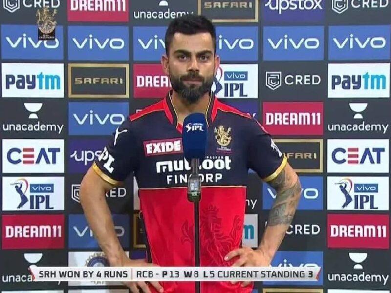 Virat Kohli-IPL SRH