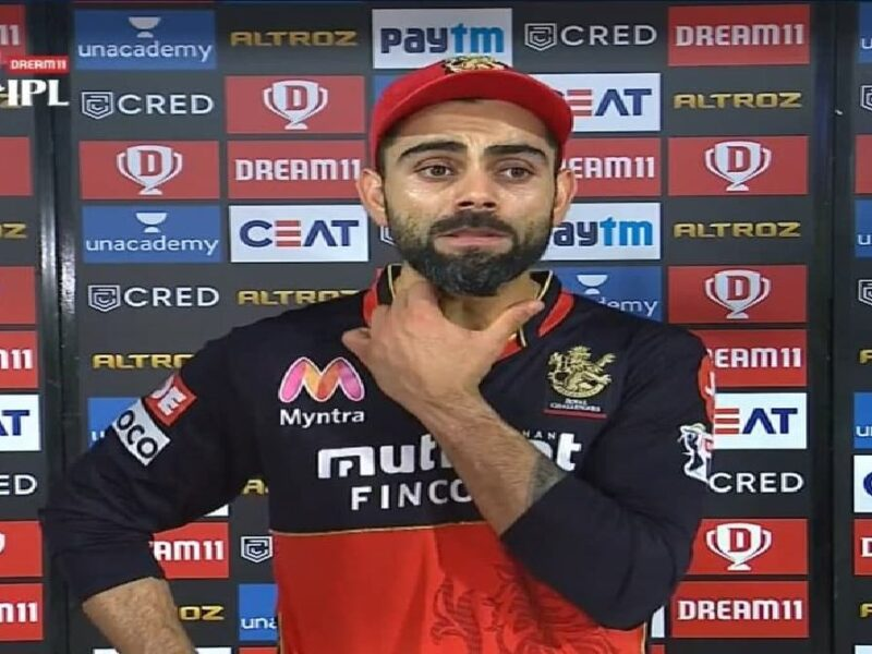 Virat Kohli-PBKS IPL