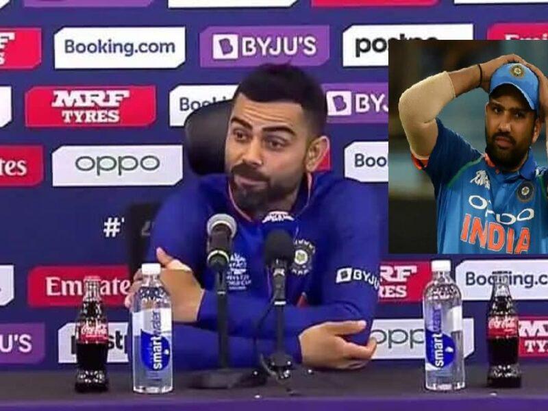 Virat Kohli on Rohit Sharma-Pakistani Reporter-T20 WC 2021