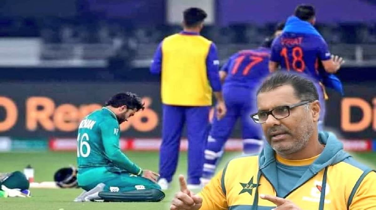 Waqar Younis apologises for Namaz in front of Hindus